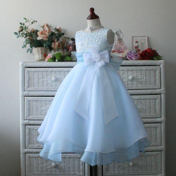 画像1: 子供ドレス 高品質レースドレス アナベル ブルー (1)