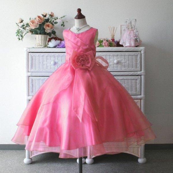 画像1: 子供ドレス サフラン コーラルオレンジ 発表会 バレエ衣装 ジュニアドレス 七五三 女の子 ドレス (1)