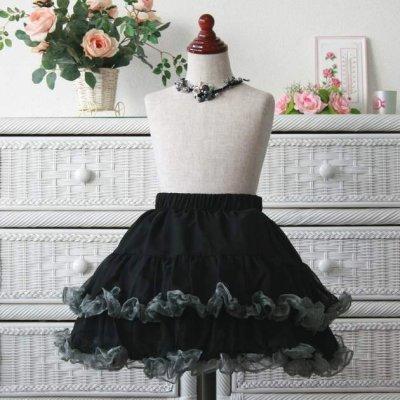 画像2: パニエにもスカートにも/シフォン(フリルカラー)/大人の方も/子供ドレスにも/キッズパニエ/ パニエ/チュチュ/ 女の子用ドレス フォーマル/バレエ衣装